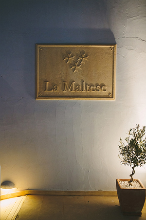 La-Maltese-Estate-Hotel-wedding-reception