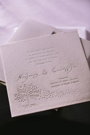 modern-invitations-biniatian