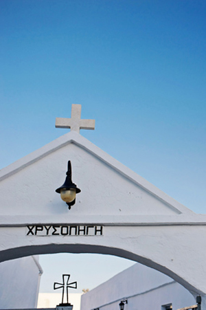 greek-orthodox-church-in-greece-sifnos