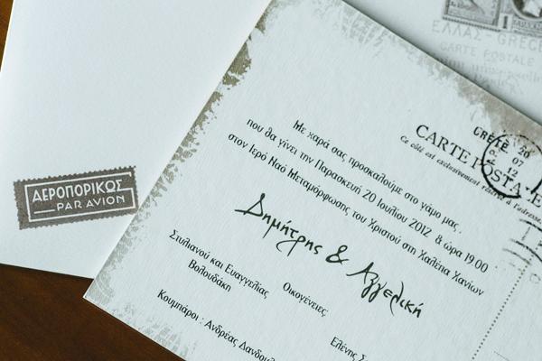 wedding-invitations-postcards-1