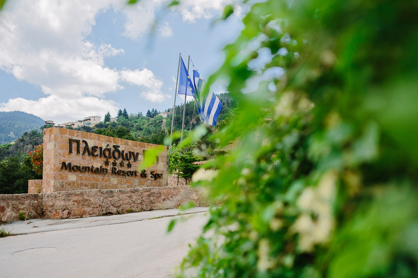 wedding-venue-greek-mountain