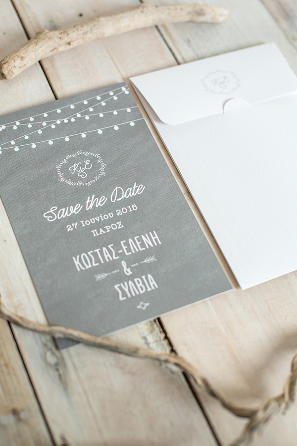 save-the-dates-invites (7)