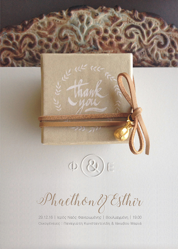 Fall – Winter Wedding Invitations & Wedding Favors