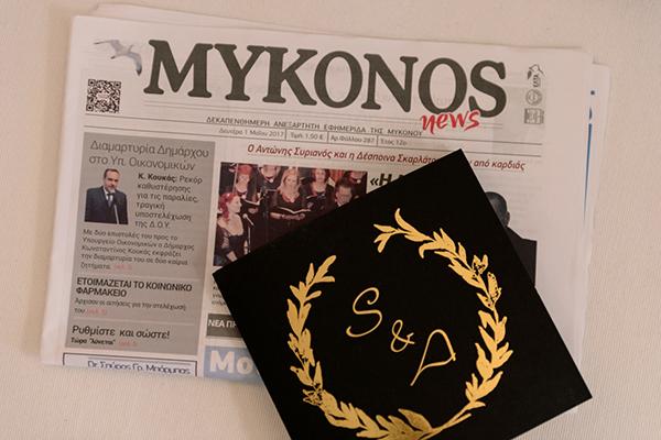 elegant-Mykonos-wedding-5