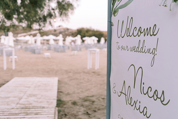 stylish-wedding-in-paros-37